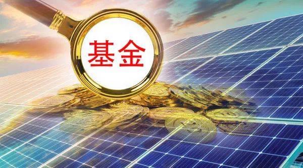 """光伏板块还""""香""""吗?中国光伏照亮全球,怎样才是投资光伏行业的最佳姿势?"""