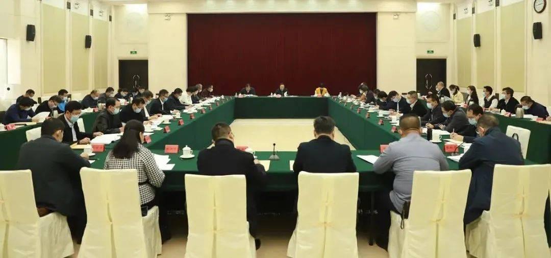 全省网信办主任会议在广州召开