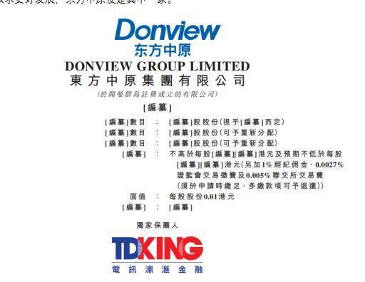 艾德一站通:中国第二大投影机供应商
