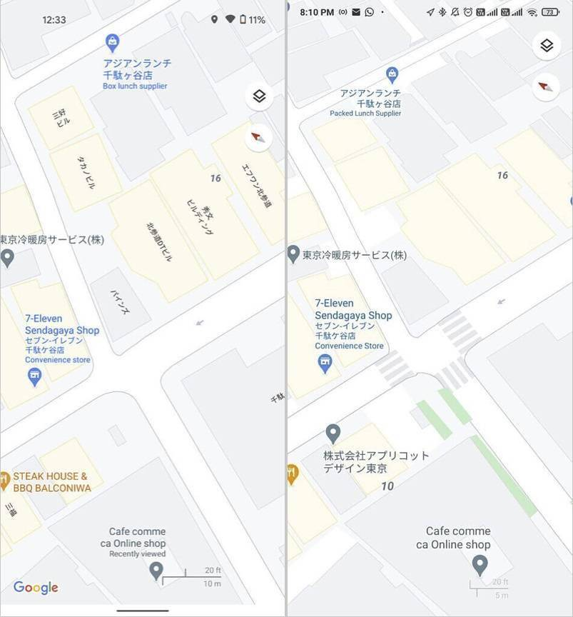 谷歌地图在四个城市上线超精度街景:标明人行横道