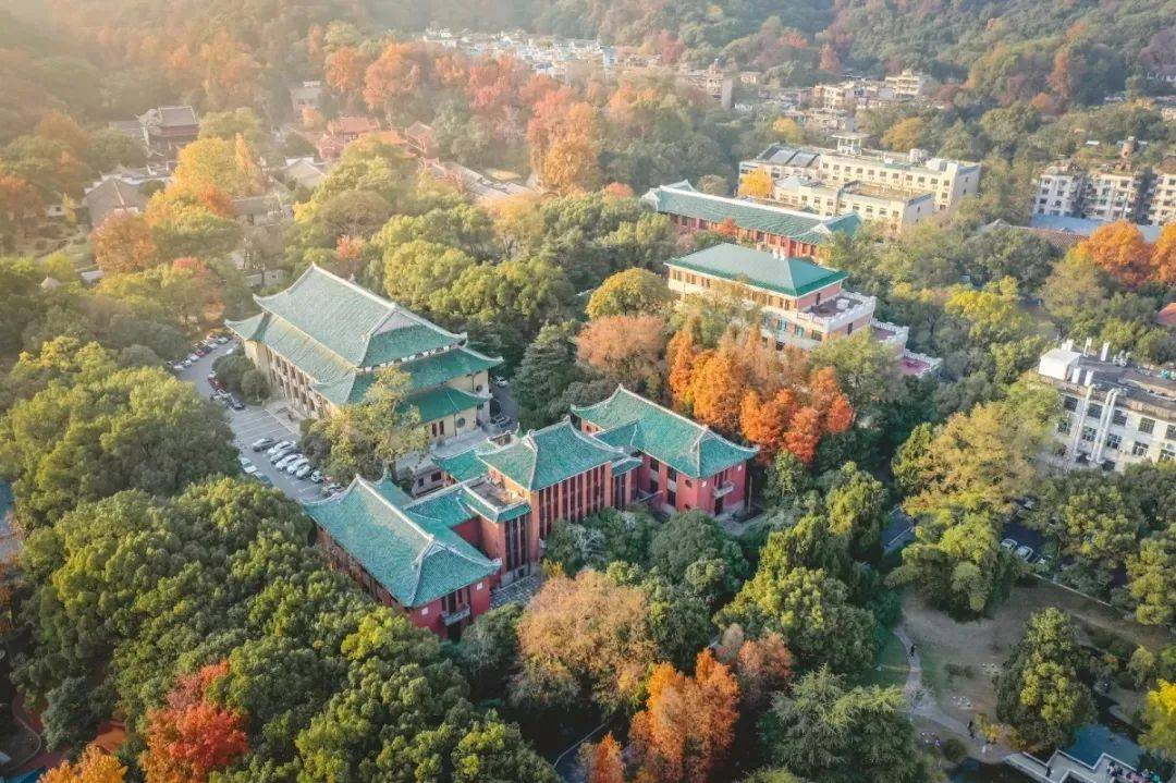 千年学府,麓山有约!湖南大学2021年教师招聘公告