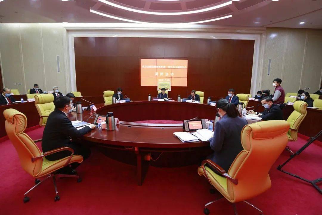 北京法院国际商事纠纷一站式多元解纷中心在北京四中院成立