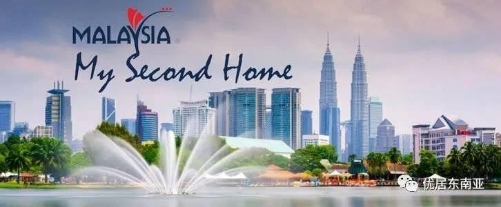 即将重启,马来西亚第二家园又火起来了!