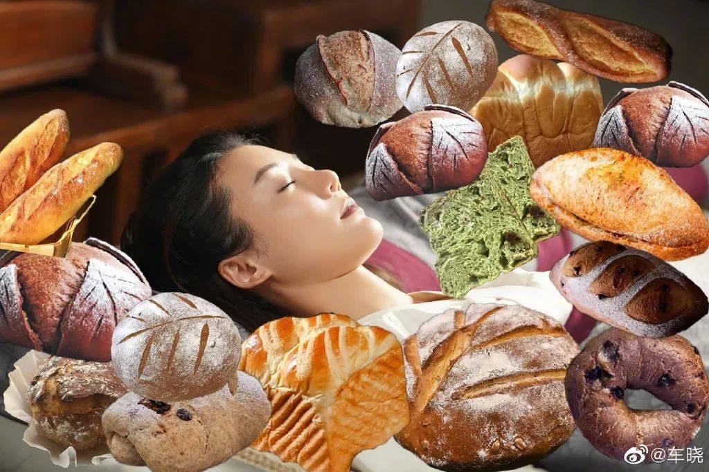 车晓爱上了烤面包,拥有模特身材的饮食计划!