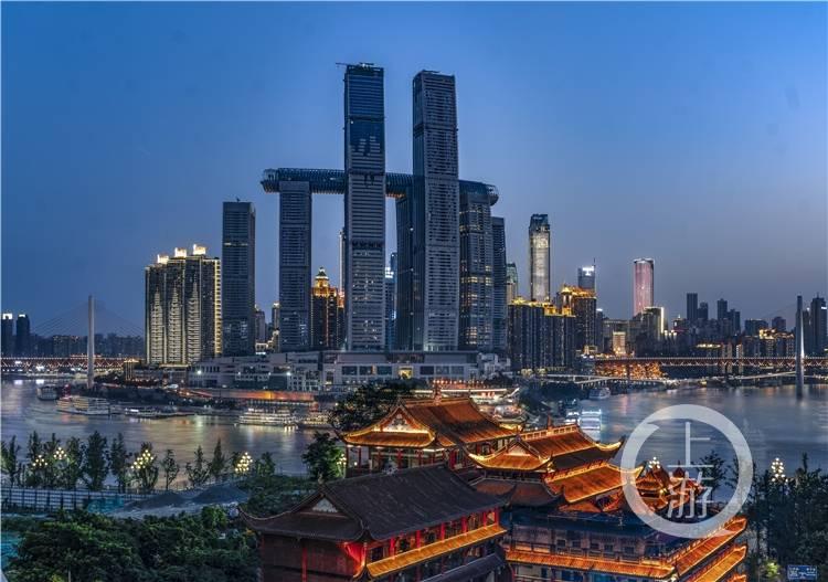 重庆城市新名片①