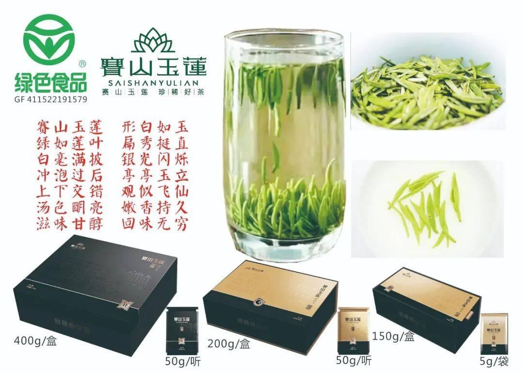 """【城事】""""温馨伴手礼 浓浓信阳情""""系列报道(12) 匠心36年 只为一杯好茶"""