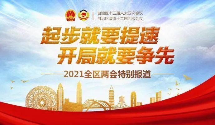 青青,一起来看广西的2020成绩单(1)