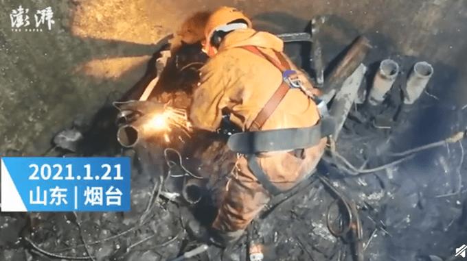 山东金矿事故清障画面:管线缠绕