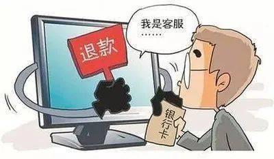 """五华一女子快递丢失?48元""""赔偿金""""没到手,反被骗8.82万元"""