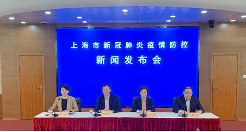 上海1确诊老师教了100多名学生?官方回应来了!