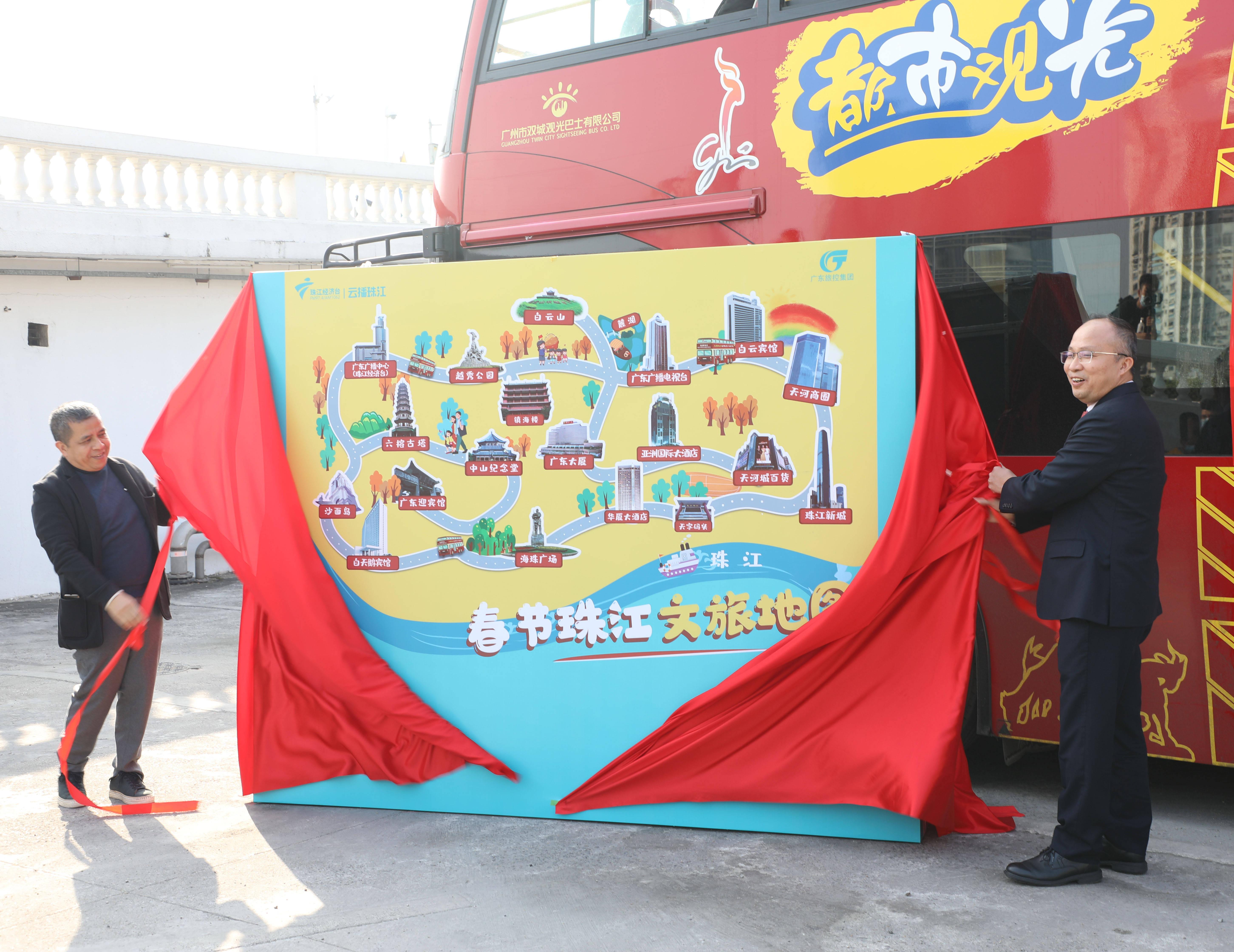 在粤过年丨乐游羊城,双层巴士云直播推介羊城游新亮点
