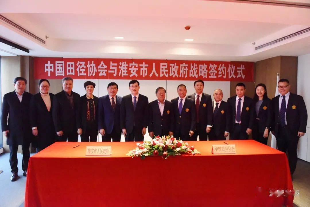 签署协议,推进合作!市长陈之常拜访中国田协、中国中铁