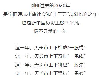 广东肇庆经济总量全省排位_广东肇庆七星岩图片