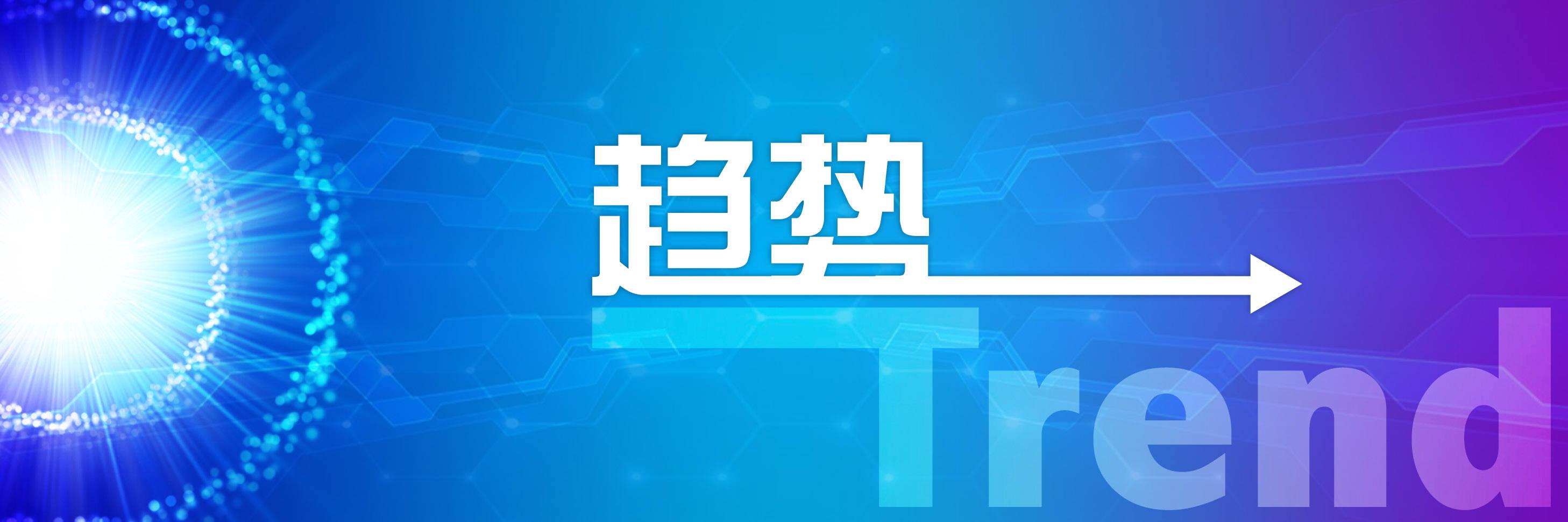 """【产业互联网周报】阿里巴巴132亿元再建云计算中心;腾讯回应""""QQ扫描读取所有浏览器的历史记录"""";IBM中国研究院全面关闭"""