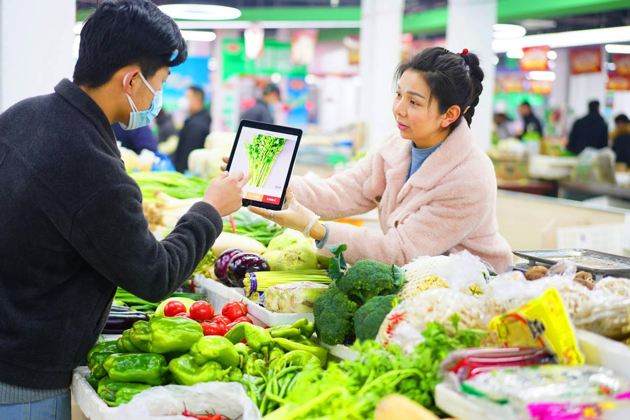 """河北:""""智慧菜篮子超市""""线上线下销售开业运营"""