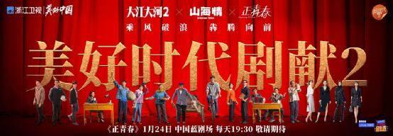 王凯黄轩吴谨言开启剧献接力赛,今晚《正青春》职场姐姐团酷飒来袭!