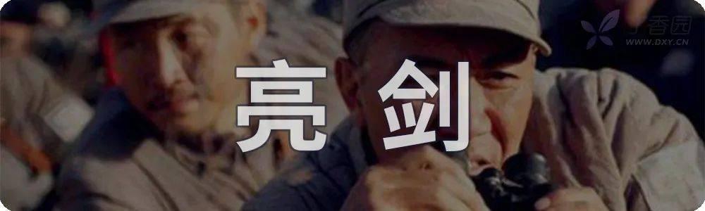 如果李云龙当上科室主天顺代理注册任,医院会变成什么样?