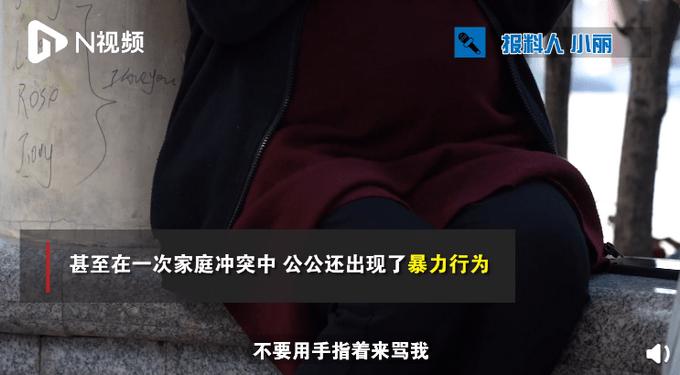 """广州市一孕妈妈自曝频遭老公家暴,被公公婆婆排挤""""关家门口"""",已有社会工作者干预"""