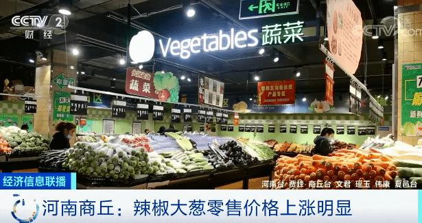 """从零售到批发,价钱一路上扬!这种蔬菜水果""""坐火箭?"""