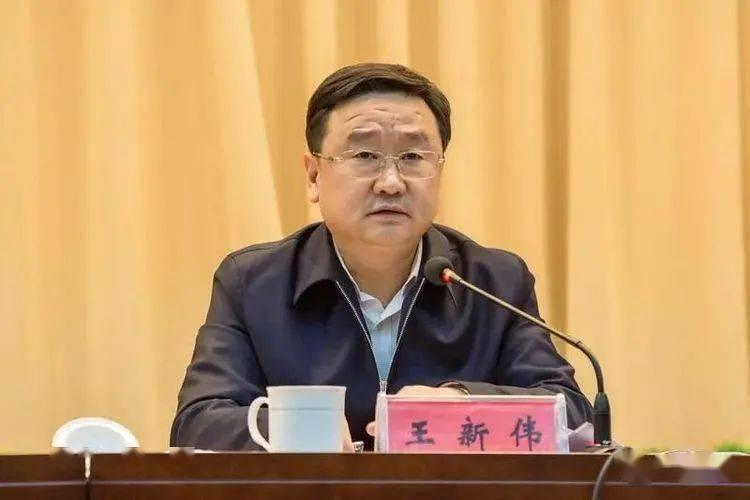 事关两件事 市长王新伟发表重要讲话!