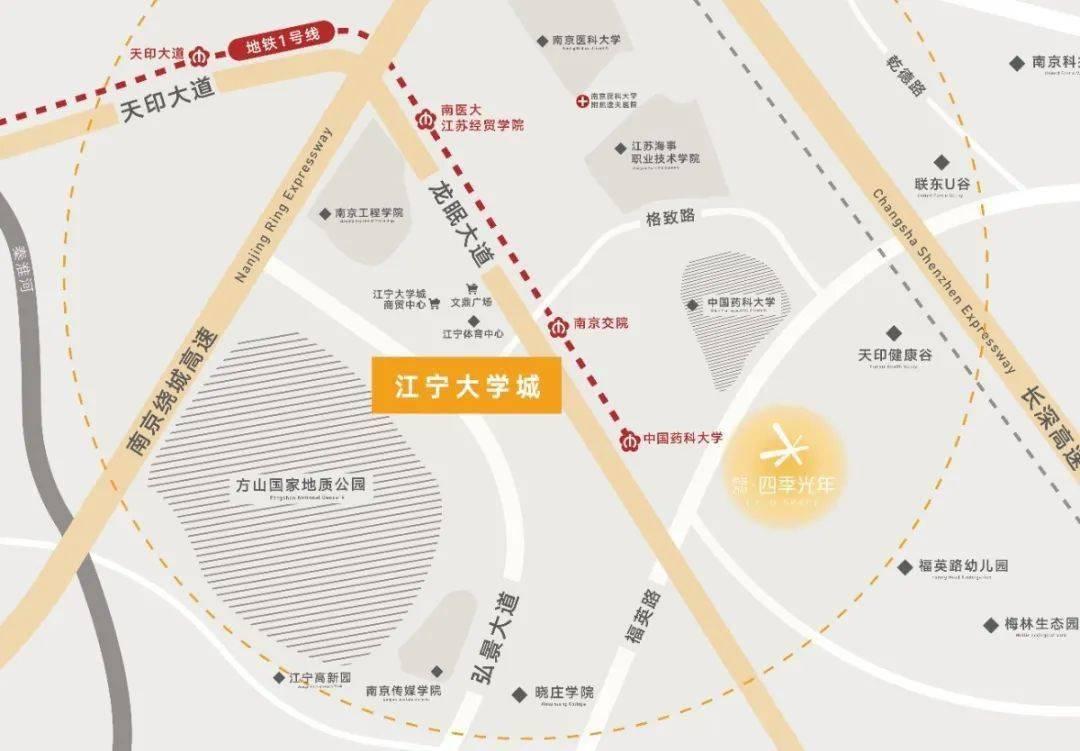 首进南京,你们还好吗?
