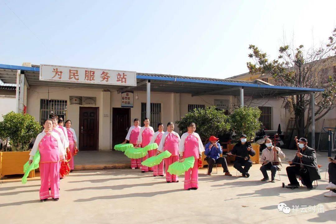 【新春走基层】一曲疫情防控的快板,在祥云这个村火了!