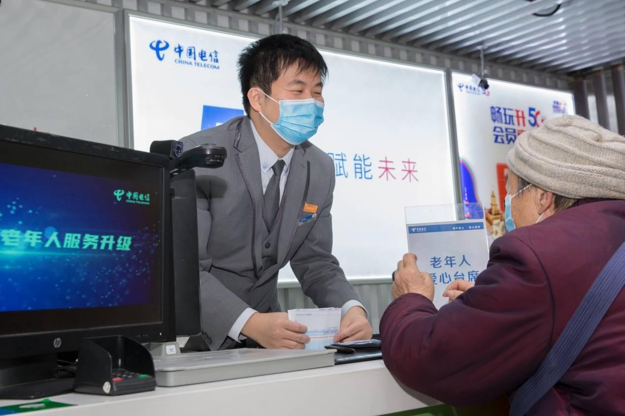 """上海:七大适老化服务缩小""""数字鸿沟"""""""