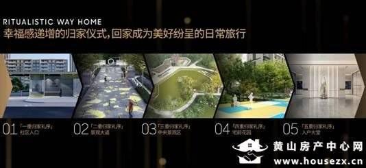 """中梁控股集团,让爱""""零距离"""""""