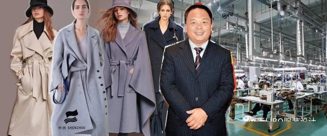 你不喜欢的缝纫工作!人们已经成为中国服装业的首富(铁汉马建荣和他的1000亿针织服装王国的故事)