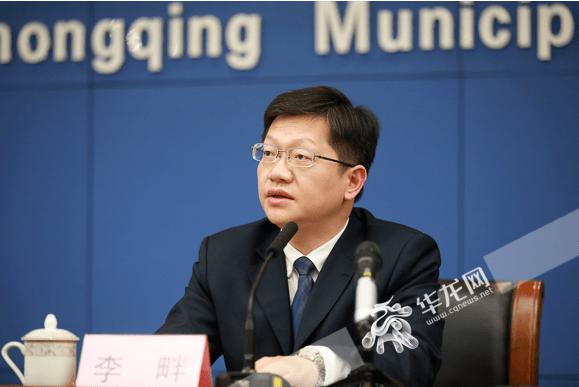 重庆有资质核酸检测机构198家,最大日检测量超60万人份