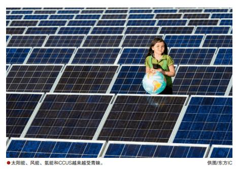 碳中和时代油气企业发展方向与对策