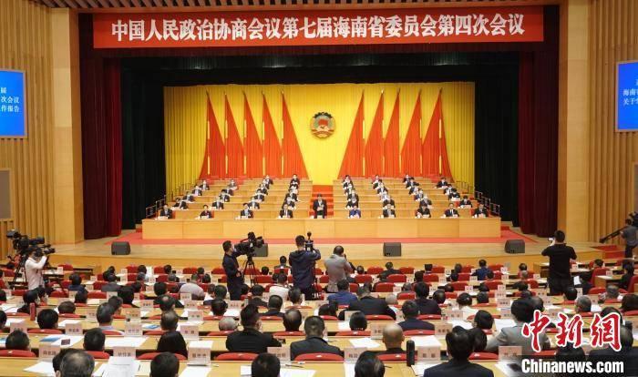 刘登山当选海南省政协副主席