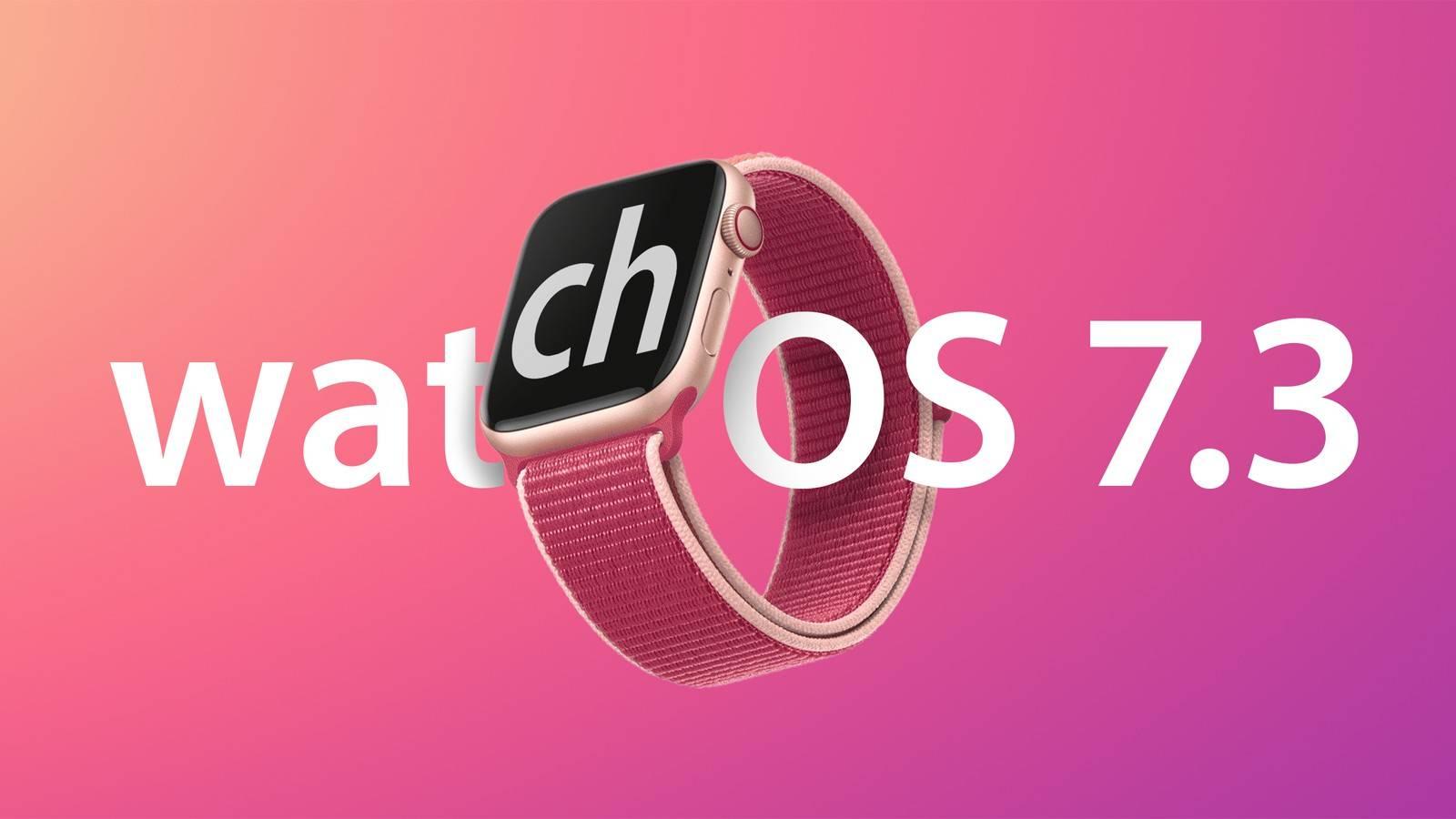 早高FENG:苹果发布watchOS 7.3正式版/摩托罗拉edg