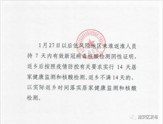 淮安人口_今天,谈谈我对南京人口数据的一点看法