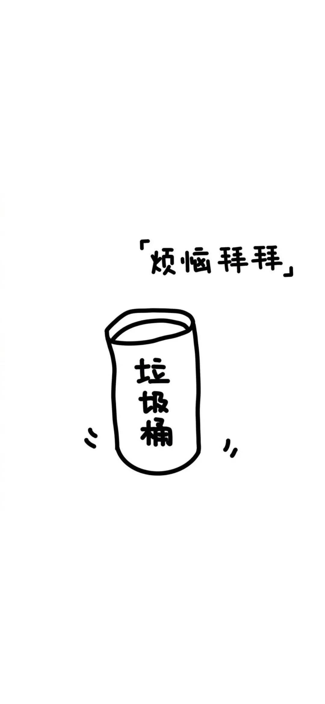 形容快乐的古汉语说法,也可以是现在的说法,最好给... _答案网
