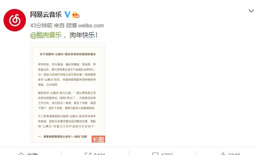 著名书法家张兆玉先生12月6日因病去世