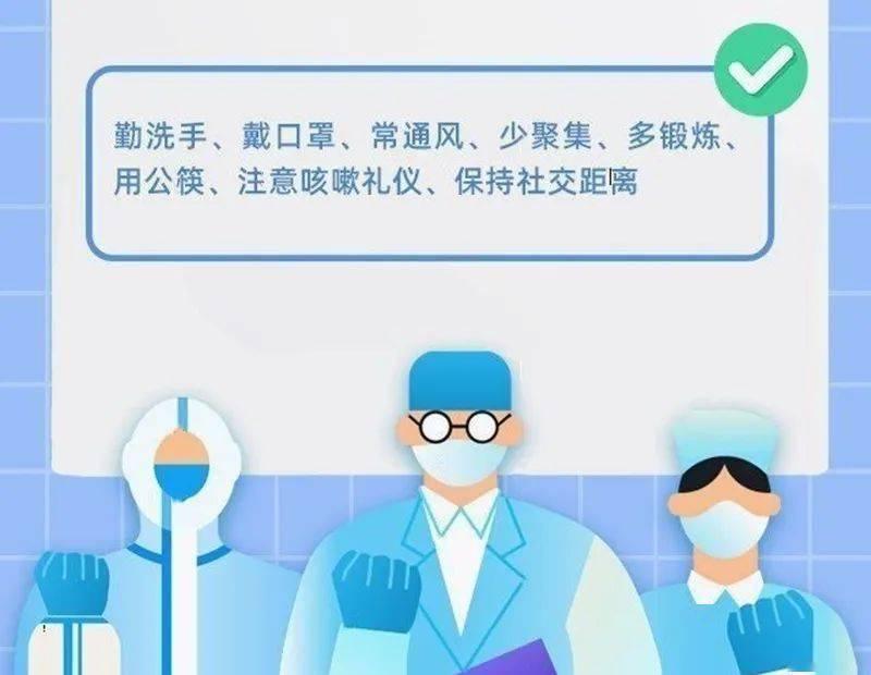 7月26日南京疫情最新数据公布:南京新增本土确诊病例38例