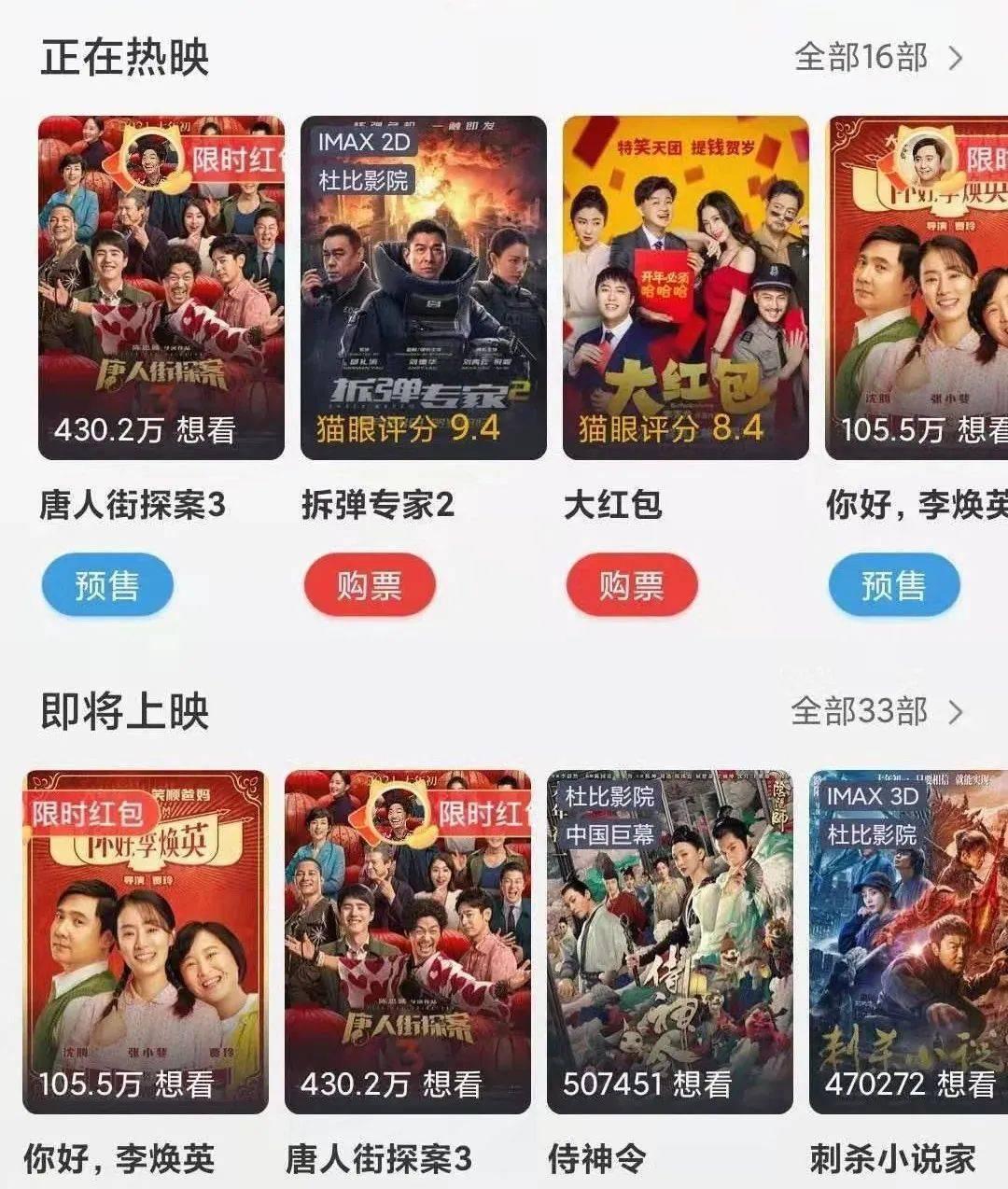 365龙年快乐电影网站 龙年快乐电影手机收藏