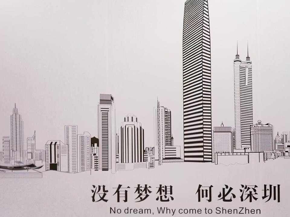 重庆2020年gdp大概率超广州_GDP仅差23亿元 2020年重庆会超越广州吗
