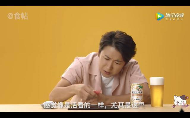 这47支啤酒广告,就是全日本旅行攻略!