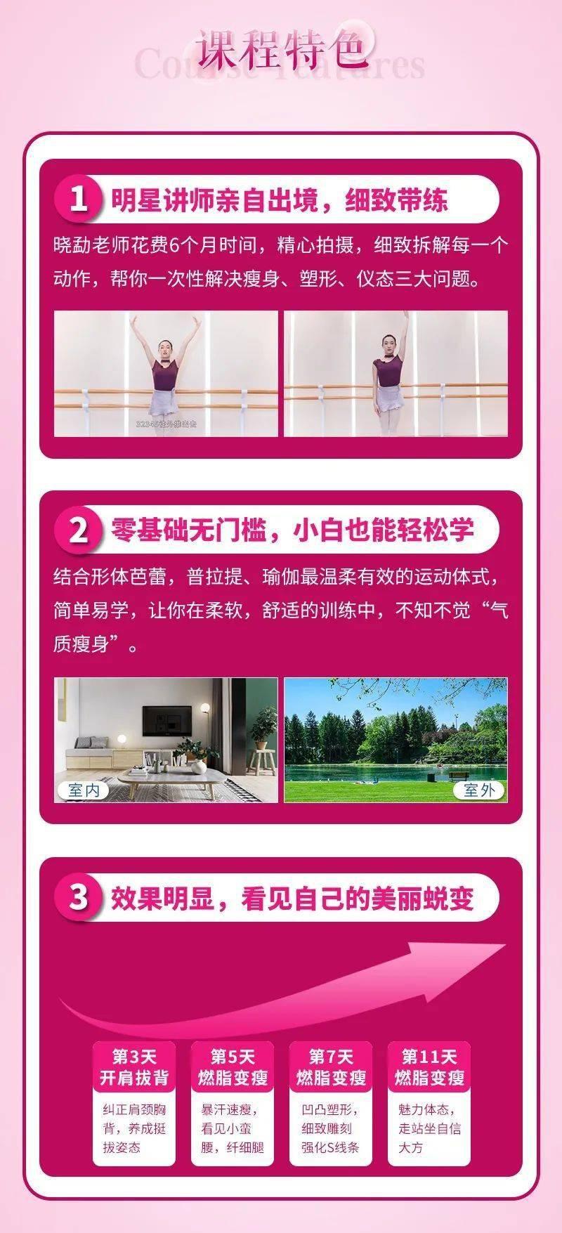 线上炸金花app.官方版
