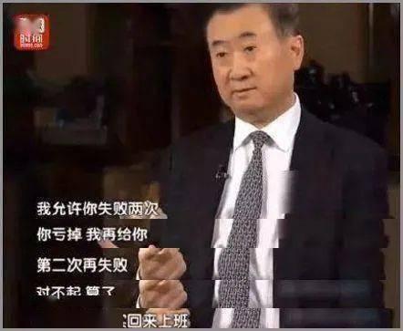 王思聪继承了万达。老干妈和宗都不敢在70岁退休。为什么二代企业接手这么难?