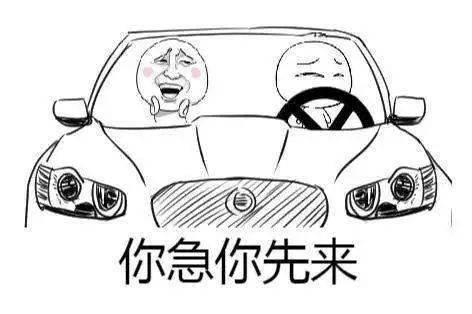 """车灯会""""说话"""",这些车灯暗语,你听得懂吗?"""