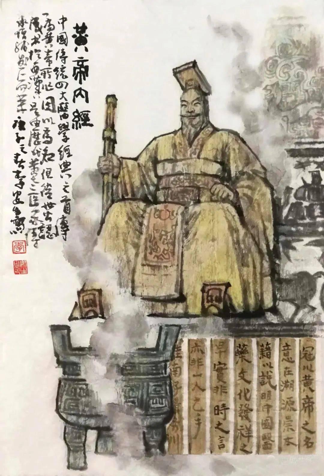 《黄帝内经》十三方对后世的影响  黄帝内经十三方及疗效