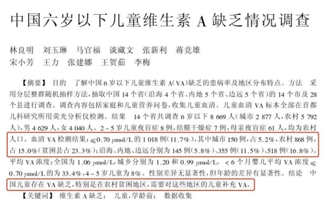 林郑月娥接种国产新冠疫苗
