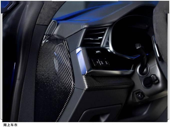奥迪RS Q8改装版实拍 动力大幅提升/配碳纤维套件
