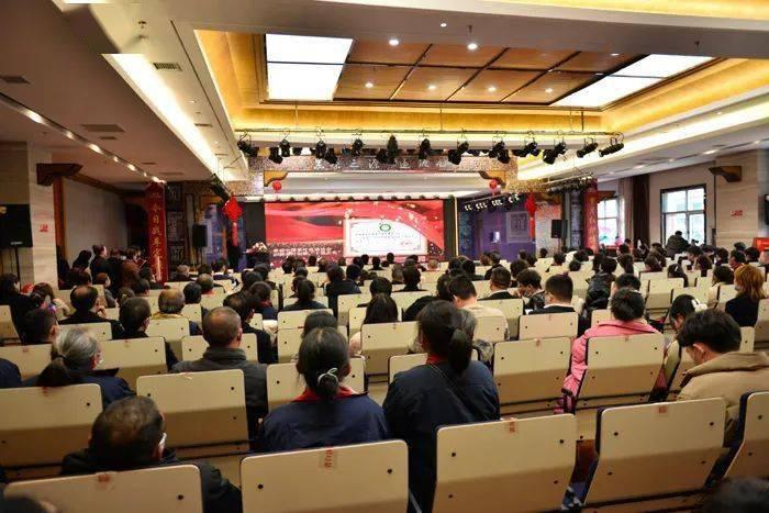 湖南省白沙溪茶厂举行2020年总结表彰暨2021年新年庆祝晚会