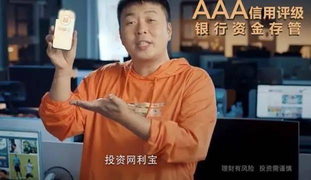 """杜海涛被起诉,提起P2P诉讼。他曾在广告中说""""投资网立宝躺着也赚钱""""wri"""