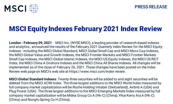 MSCI最新调整结果发布,北都节布局全面扫描(附列表)