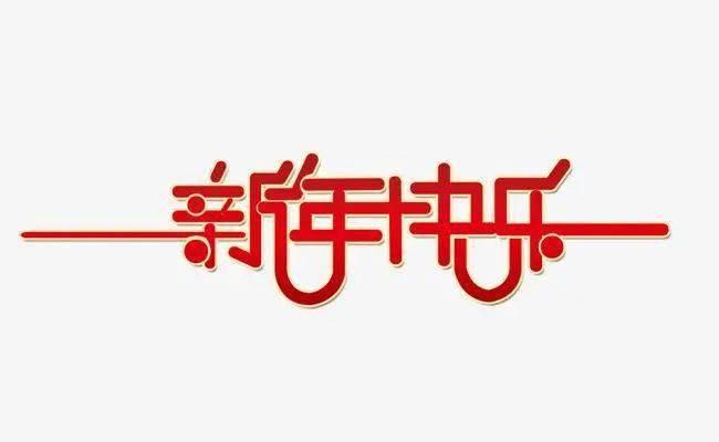 淮阳县人口_本科及以上,周口淮阳区自然资源局招聘10人6.2-6.4